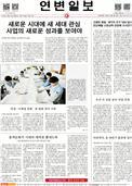 2018년 05월 04일